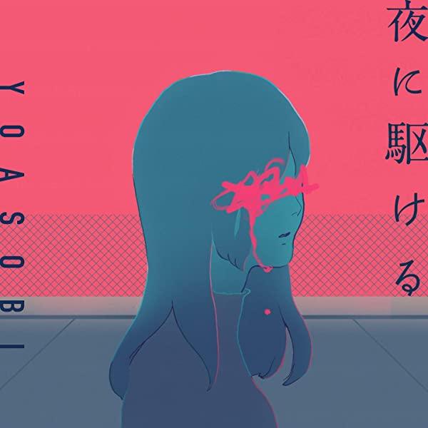 YOASOBIはCD未発売なのになぜ紅白出場決定?どんな音楽ユニット?