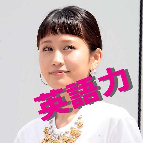前田敦子は英語はできる?留学経験は?離婚後に海外進出計画で事務所はどこ?
