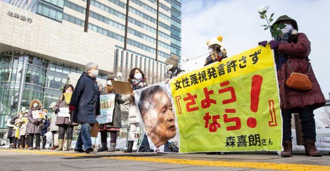 森喜朗の長女(藤本陽子)や孫娘の顔画像やプロフィール、経歴は?長男は逮捕され死去!