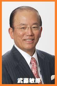 武藤敏郎事務総長のプロフィールや経歴、顔画像は?森喜朗会長との経緯や関係が気になる!