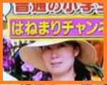 【はねまりチャンネル】ママは声だけで顔を出さない理由はなぜ?顔画像はある?