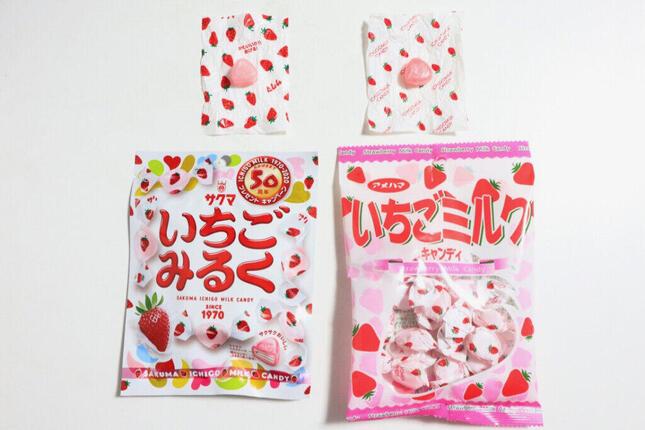 アメハマ製菓廃業で販売終了するいちごミルクキャンディといちごみるくの違いは?有名なのはどっち?