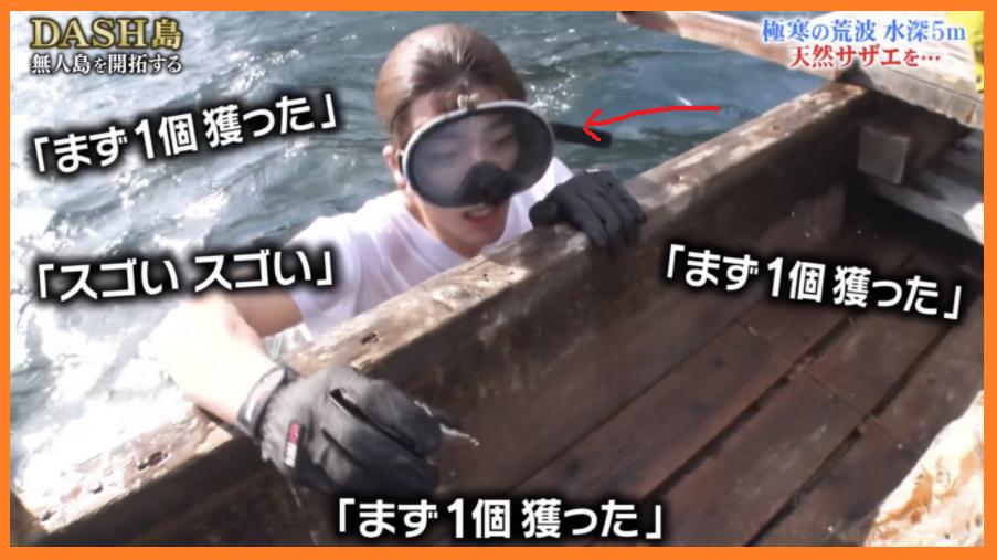 鉄腕DASHのシンタローはSixTONES森本慎太郎!助っ人からレギュラーになった理由はなぜ?