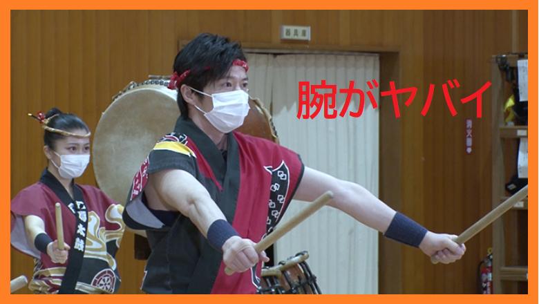 田中圭の和太鼓を叩く姿がかっこいい!腕の筋肉の画像・動画がヤバイ【笑ってコラえて】