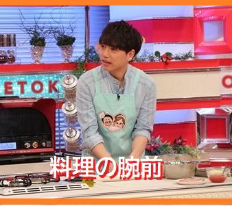 山崎育三郎の料理の腕前がヤバイ!マスタード料理のレシピを調査!【笑ってこらえて】