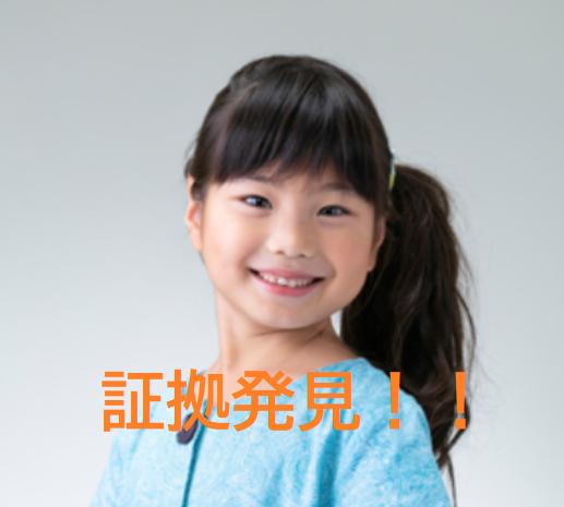 毎田暖乃の出身地が大阪府の証拠発見!自宅や小学校は東淀川区と特定!