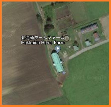 柴咲コウの共同ファームは北海道安平町にあり!画像で施設内部を紹介