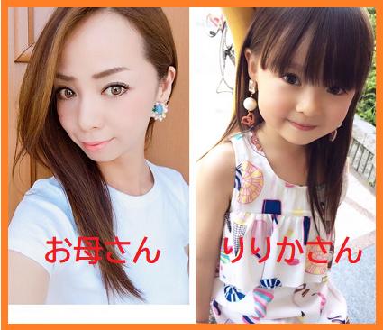 ひだりりか(肥田莉里香)母親は神戸のギャル?年齢や顔画像を特定!