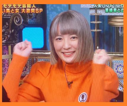 平沢あくびは下ネタ好きの元女優!デビュー~現在かわいい画像まとめ