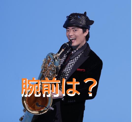 さかなクンが櫻井翔とサックス演奏!腕前がヤバイ【SHOWチャンネル】