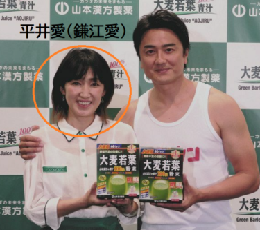 平井愛(鎌江愛)は原田龍二の嫁で元女優!離婚しなかったホントの理由