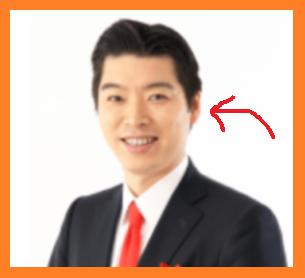 タマホーム社長玉木伸弥の評判やプロフィール!パワハラ発言で辞任?