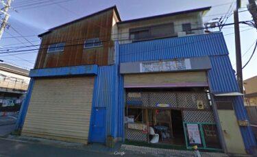 ふなっしーの元家具屋の名前はVINTAGE-HOUSE!店の場所はどこ?
