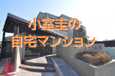 小室圭の自宅マンションはアークエルム大倉山2!住所や間取りは?