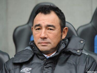 なぜ長谷川健太が日本代表監督に?理由は協会の予算不足と田嶋会長